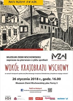 plakat z grafiką ulicy wschowskiej