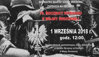 plakat ze zdjęciem żołnierzy